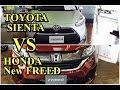 ホンダ 新型 フリード VS トヨタシエンタ 「ちょうどいいミニバン対決」実車見て比較…