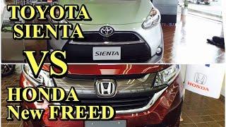 ホンダ 新型 フリード VS トヨタシエンタ 「ちょうどいいミニバン対決」実車見て比較してみたよ HONDA FREED&TOYOTA SIENTA inside&outside Japan car