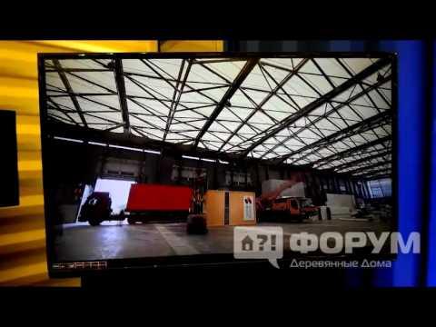 видео: Модульный отель из контейнеров от Джангл Боксес jungle boxes
