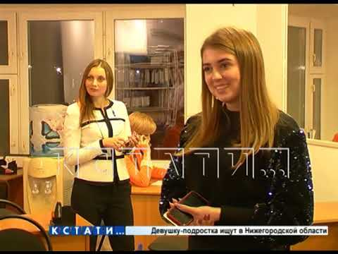 Финансовая секта - приветливые люди с улыбками отбирают деньги у нижегородцев