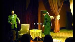 Эксцентрическая комедия в 2-х действиях - Соблазн.