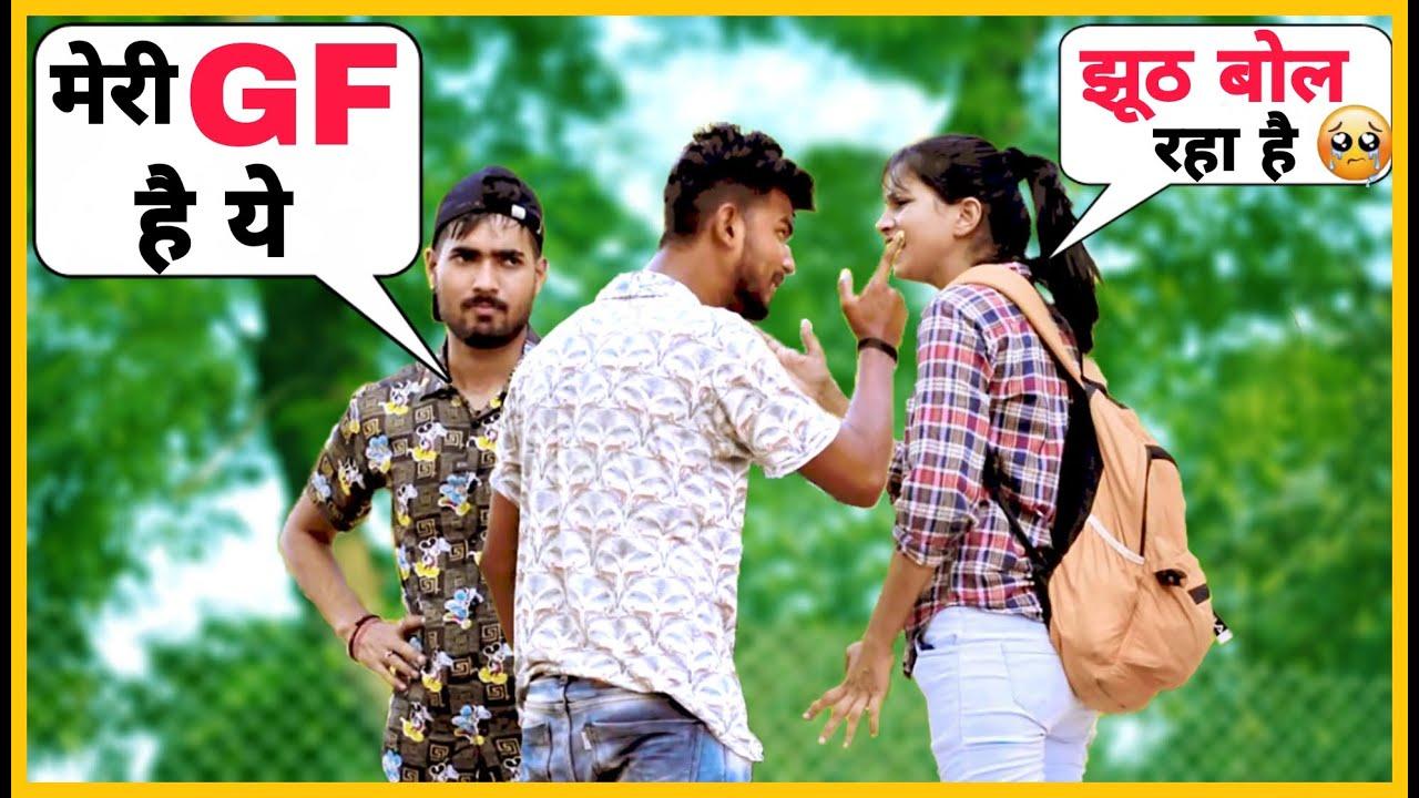 Prank On Friend's Girlfriend | Bharti Prank | @Bharti Prank