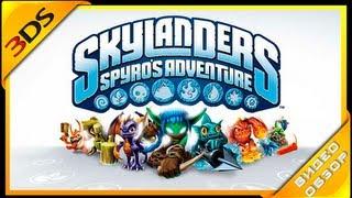 Skylanders Spyro's Adventure Nintendo 3DS — Обзор
