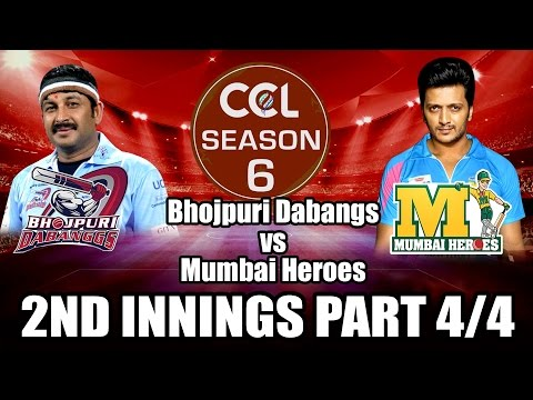 CCL6 - Bhojpuri Dabangs VS Mumbai Heroes 2nd Innings Part 4/