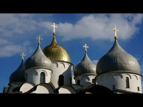 Софийский собор - Кремль - Великий Новгород