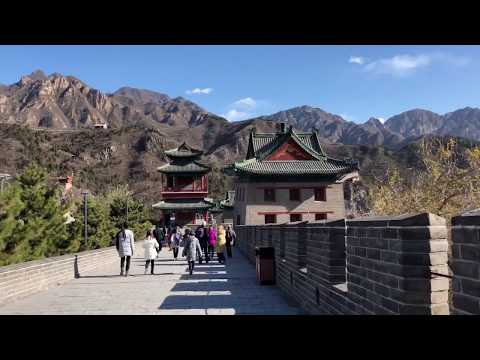 The Great Wall of China | Juyongguan Pass, Beijing