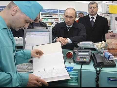 Путин зашел в аптеку в Петербурге, чтобы проверить наличие лекарств