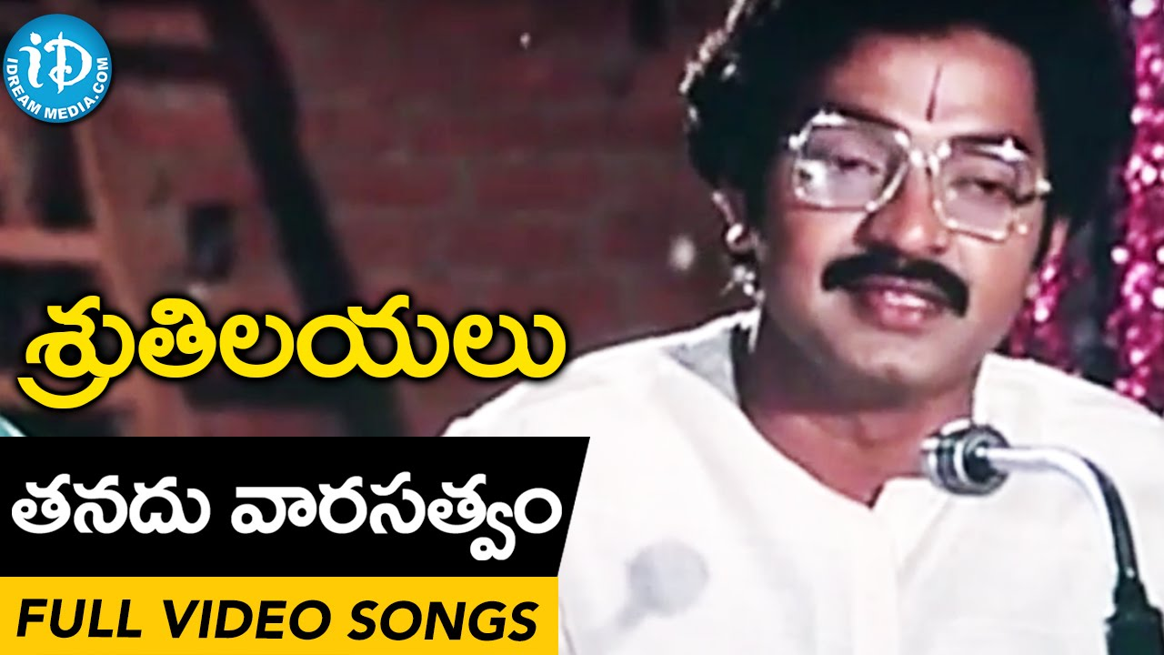 sruthilayalu film songs