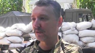 В ДНР предложили перемирие на время расследования авиакатастрофы - СМИ(, 2014-07-17T20:26:51.000Z)