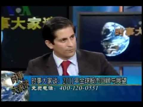 Alessio Rastani on Chinese TV (VOA China) - Investing Tips