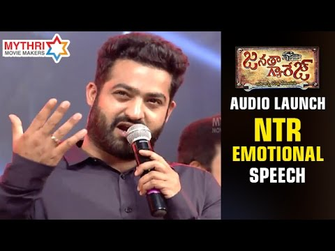 Jr NTR Emotional Speech | Janatha Garage...