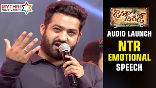 Jr NTR Emotional Speech | Janatha Garage Movie Audio Launch | Mohanlal | Samantha | Nithya Menen