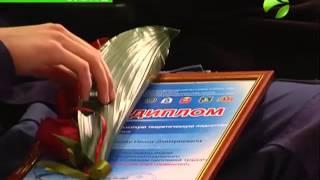Итоги конкурса «Славим человека труда!» организаторы до последнего держали в секрете