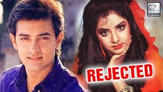 Divya Bharti Was REJECTED In Darr Due To Aamir Khan