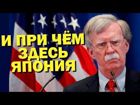 Что не поделили Китай и США на Украине