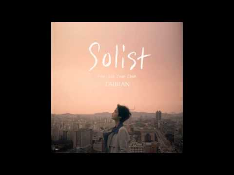 Taibian – Solist - 솔리스트 (Solist) (feat. 이윤찬) (Thanks to K2NBLOG.com)