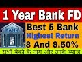 1 साल के लिए Fix Deposit   Top-5 Highest Interest Rate bank Fixed Deposit   Bank Fix Deposit