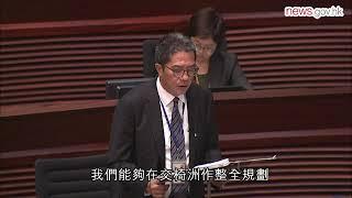 黃偉綸:填海成本與收回農地相若 (14.11.2018)