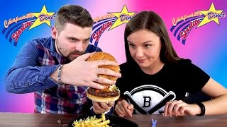 БОЛЬШОЙ ОБЗОР ДОСТАВКИ СТАРЛАЙТ / Starlite Diner