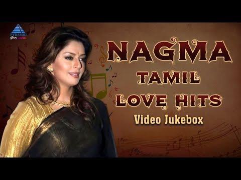 Nagma Tamil Love Songs | Video Jukebox | Nagma Hits | Tamil Movie Songs | Mano | KS Chithra | Deva