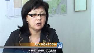 48 недобросовестных недропользователей будут наказаны(48 недропользователям Южного Казахстана по итогам 2011 года отправлены уведомления о неисполнении или лишь..., 2012-04-14T14:21:30.000Z)