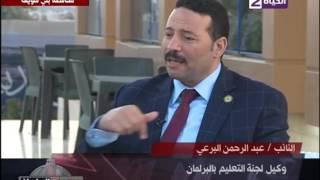 فيديو.. برلماني: