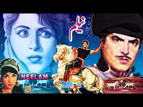 NEELAM (1963)- SUDHIR, NAGHMA, RANGEELA, MUNAWAR ZAREEEF - OFFICIAL FULL MOVIE