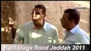 سيول جدة خلف الكواليس 2011  //  1432/2/22