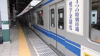 西武 6000系 練馬駅発車