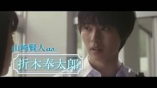 神山高校に入学した折木奉太郎(山崎賢人)は、姉の指示で渋々廃部の危...