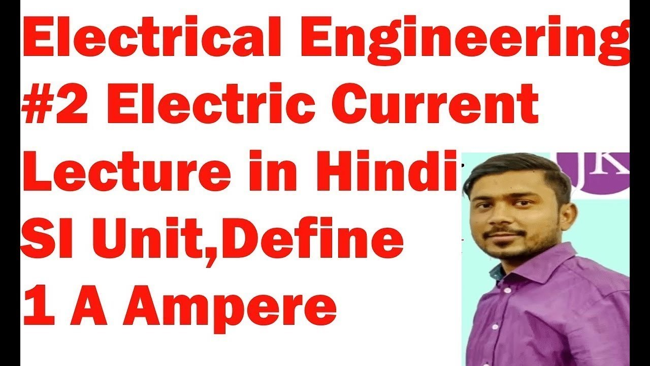Electric Current Lecture In Hindi Si Unit Of 1 Ampere Is Electricity Electrical Definitions Definition Amps Electriccurrent Electriccurrentinhindi Electricalengineeringclasses