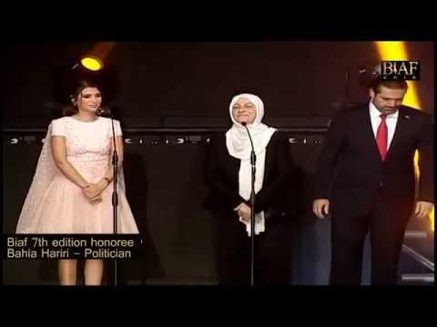 Biaf 7th Edition 2016 Honoree Bahia Hariri - Politician