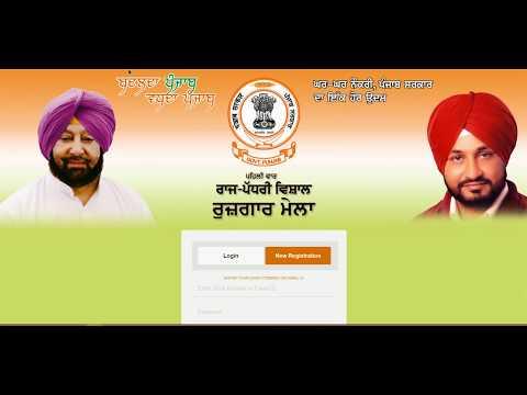GGN Punjab Job Fair Rozgar Mela Registration ggnpunjab com