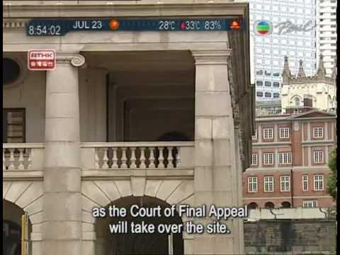 History of Old Hong Kong Legislative Council (LEGCO) Building