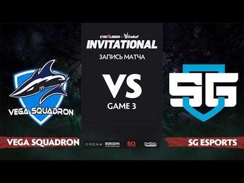 Vega Squadron vs SG eSports - SL ImbaTV Invitational S5 - G3