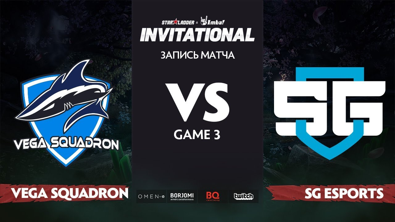Vega Squadron против SG esports, Третья карта, Группа Б, StarLadder Imbatv Invitational S5 LAN-Final