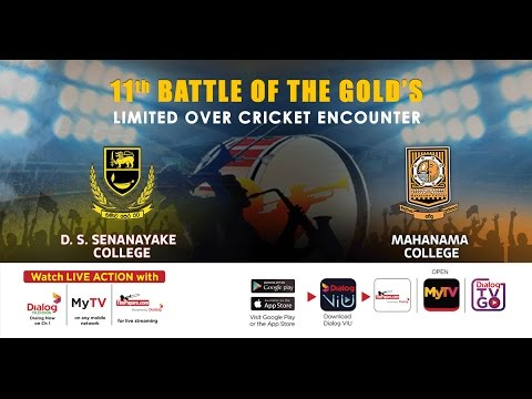 11th  Limited-overs Encounter - D.S. Senanayake College v Mahanama College