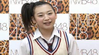 【NMB48公式】クイズNMB48!木下春奈からの問題です!!(その1)