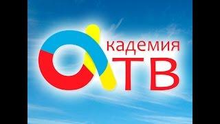 Академия ТВ. Второй выпуск городской телепередачи о жизни молодежи Улан-Удэ! Смотрим все!