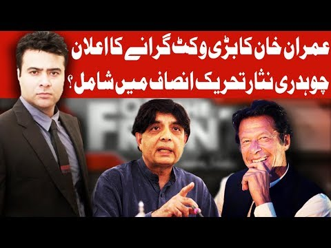 On The Front With Kamran Shahid - 24 April 2018 - Dunya News