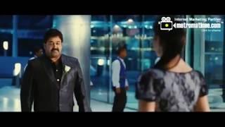 Casanova Malayalam Movie Trailer - HD
