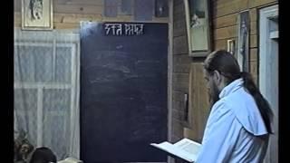 Религiоведенiе 2 курс - урок 04 (Священное Писание Ветхого Завета)
