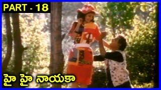 Hai Hai Nayaka  Movie Part - 18 - Naresh, Bharathi