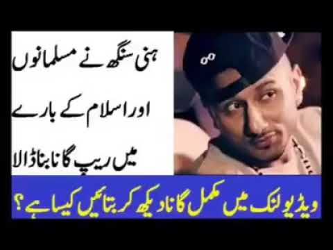honey singh rape song about islam and muslim