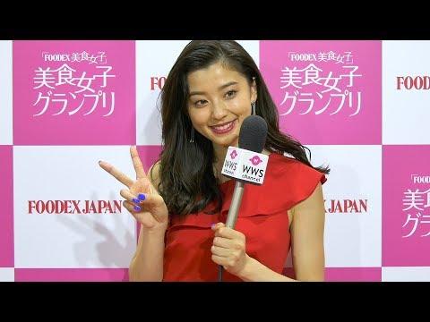 朝比奈彩にインタビュー!美食女子グランプリにアンバサダーとして登場!