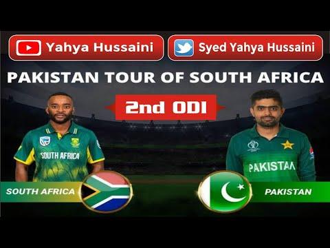 Syed Yahya Hussaini: Thrilling finish.  2nd ODI SA won by 17 runs.  Fakhar Zaman brilliant 193.  Yahya Hussaini  