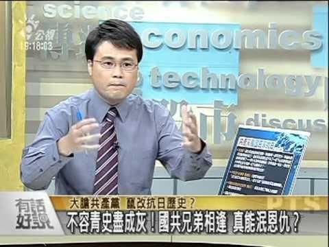 中国共产党独裁者驭民宝典(中国人必看)   Doovi