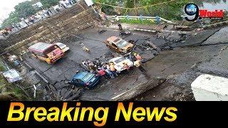 Kolkata Bridge Collapse VIDEO: Six injured & admitted to hospital; rescue operation underway