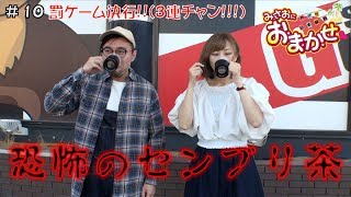 パチスロ【みさおにお・ま・か・せ♡】Stage10 魔法少女まどか マギカ2 ...