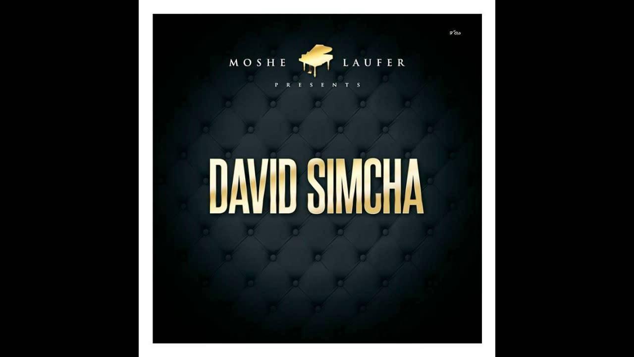 Extract album David Simcha | דוד שמחה